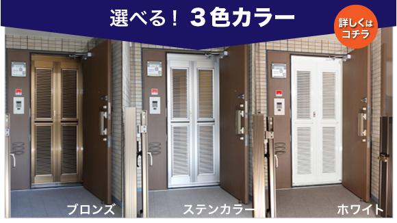 ブロンズ/シルバー/ホワイト