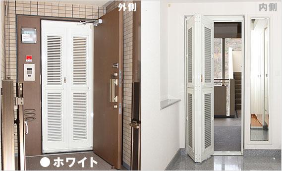 玄関網戸ホワイトカラー